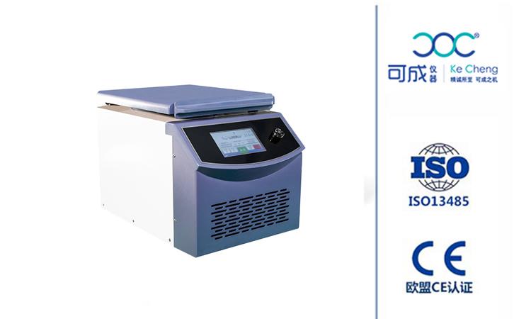 实验室亚博电竞菠菜设备介绍