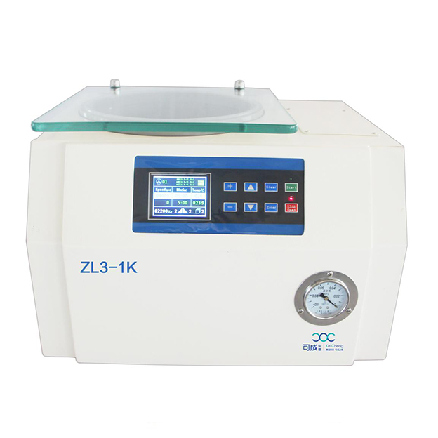 ZL3系列真空离心浓缩仪