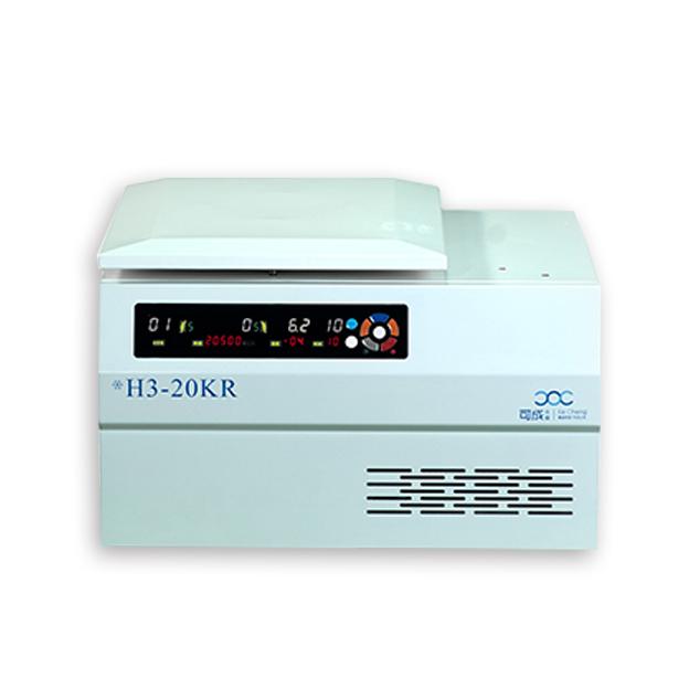 H3-20KR 高速冷冻离心机