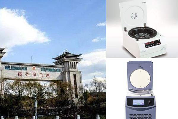 可成亚博电竞菠菜准时到达黑龙江省绥芬河市疾病预防控制中心