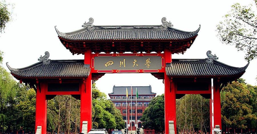 四川大学和可成亚博电竞菠菜的首次合作