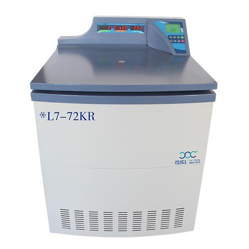 L7-72KR落地式低速冷冻离心机